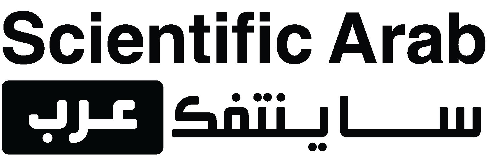 Scientific Arab
